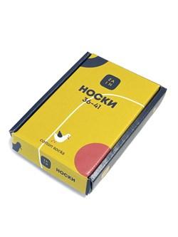 Коробка для носков (Бесплатно) - фото 5624